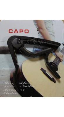 Фото IZ 007 CAPO (Гитарный каподастр)